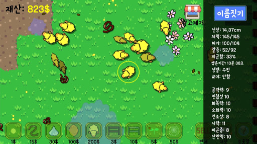 Chicken Craft apktram screenshots 7