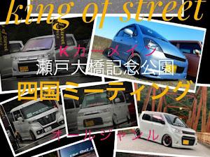 デイズ B21W ライダーのカスタム事例画像 Yasu  king of street関東さんの2019年10月24日19:26の投稿