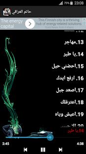 أغاني حاتم العراقي 2018 - náhled