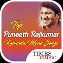 Top Puneeth Rajkumar Kannada Movie Songs icon