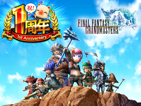 FINAL FANTASY GRANDMASTERS 1.9.4 screenshot 567036