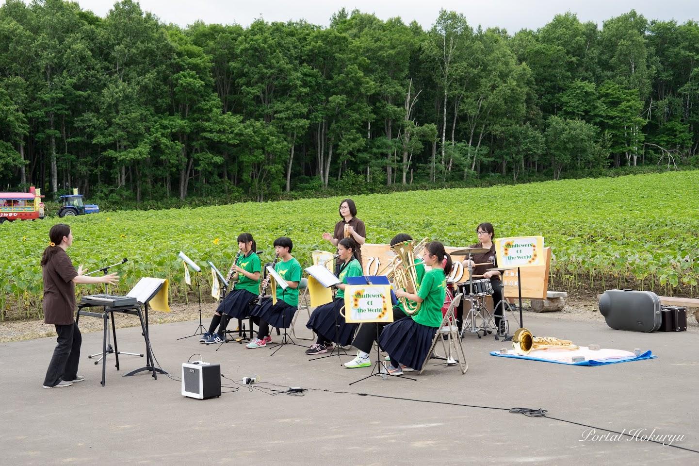 北竜中学校吹奏楽部の演奏