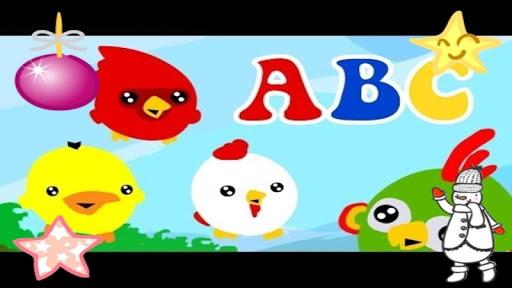 免費下載教育APP|ABC歌曲播放列表 app開箱文|APP開箱王