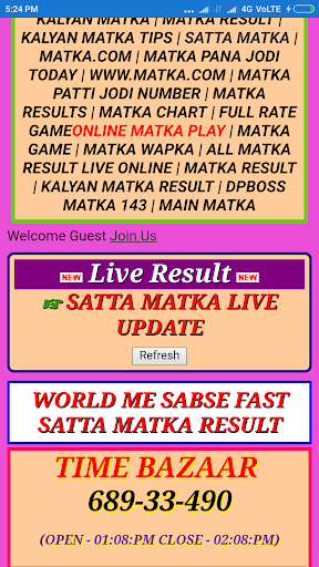 Satta Matka Sai Apk Download Apkpure Co