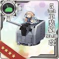 5inch単装砲 Mk.30改