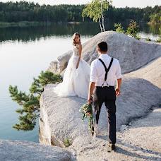 Wedding photographer Natali German (nataligerman7). Photo of 14.11.2018