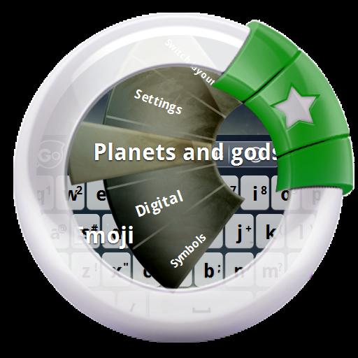 个人化の惑星と神々絵文字 LOGO-記事Game