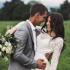 Wedding photographer Aleksandra Averina (saverina). Photo of 12.09.2016