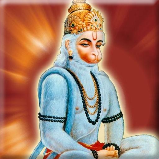 Hanuman Chalisa - Apps on Google Play