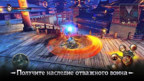 Тайцзи панда 3: Охотник за драконом Screenshot