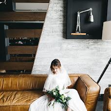Wedding photographer Eka Miller (EkaMiller). Photo of 21.08.2017