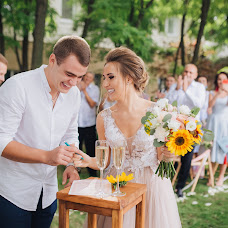Wedding photographer Svetlana Kutuzova (Simodenjatko). Photo of 20.05.2018