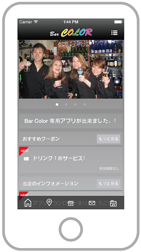 Bar Color