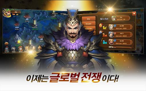 ud658ub780 uc0bcuad6duc9c0 1.13.0 screenshots 8