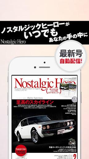 Nostalgic Hero ノスタルジックヒーロー screenshot