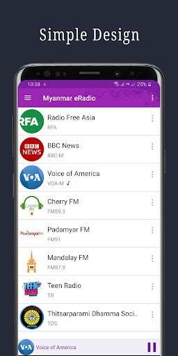 myanmar eradio screenshot 1