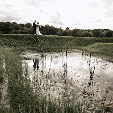 Wedding photographer Vitaliy Ushakov (ushakovitalii). Photo of 24.03.2018