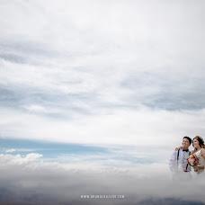 Wedding photographer Bruno Cruzado (brunocruzado). Photo of 24.12.2018
