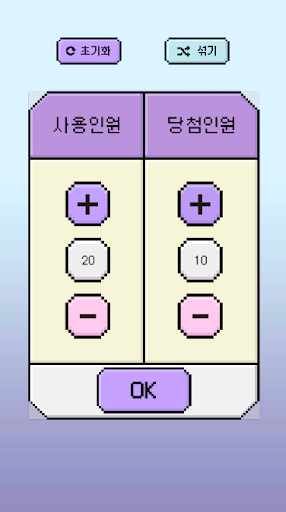 ubcf5ubd88ubcf5 uc81cube44ubf51uae30 cheat screenshots 2
