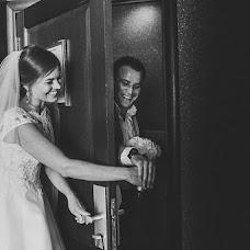 Wedding photographer Irina Nezabudka (mywednezabudka). Photo of 10.07.2016