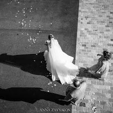 Wedding photographer Anna Aleksandrovna (Zaphoto). Photo of 21.05.2015