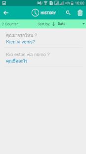 Esperanto Thai Translator - náhled