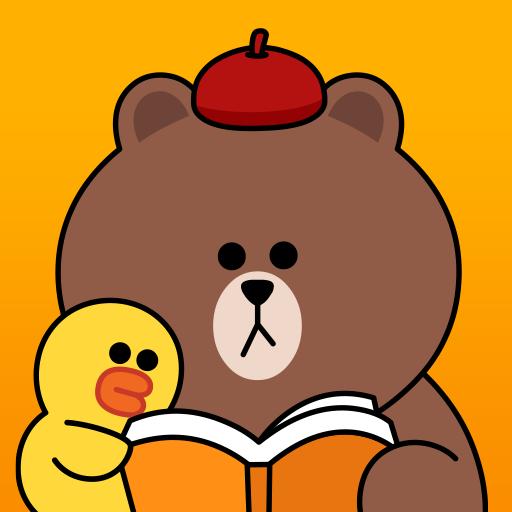 LINEマンガ - 人気マンガが毎日読み放題の漫画アプリ (app)