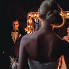 Wedding photographer Evgeniy Maliev (Maliev). Photo of 25.08.2015