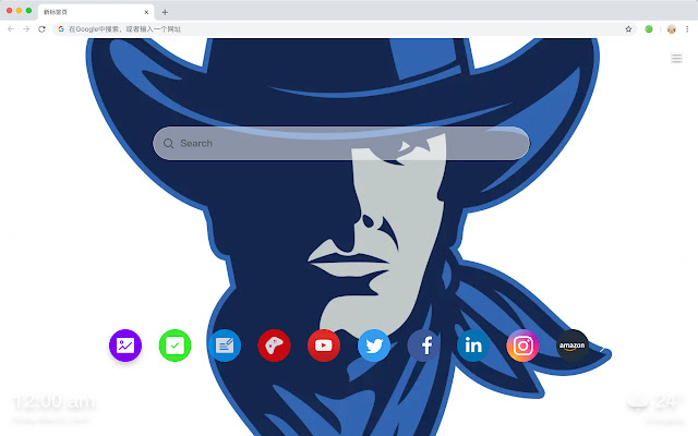 Dallas Cowboys New Tab Theme HD