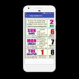 2018 Telugu Calendar with daily panchangam - náhled