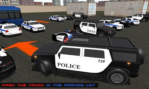 警察學院駕駛考試3D