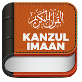 Qur'an with Kanzul Imaan