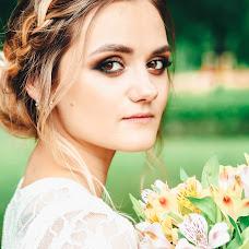 Wedding photographer Anastasiya Mascheva (mashchava). Photo of 22.06.2018