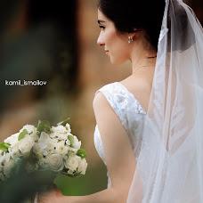 Wedding photographer Kamil Ismailov (kamilismailov). Photo of 11.08.2018