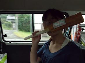 Photo: がぶり