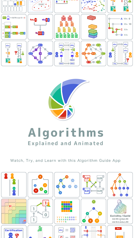 Algorithms: Explained&Animated- screenshot