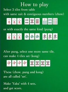 Puzzle Mahjong- screenshot thumbnail