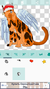 Avatar Maker: Cats - náhled