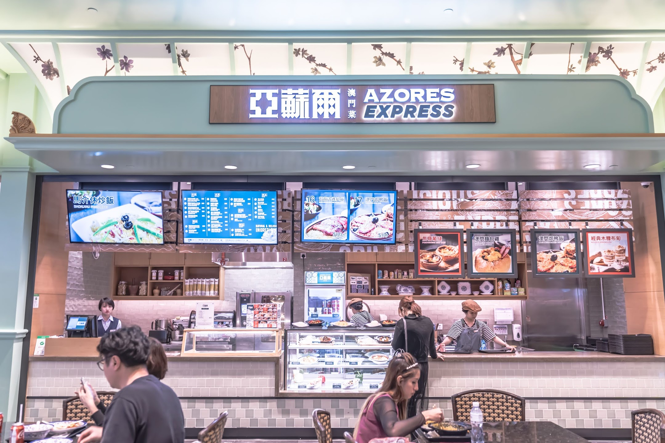 The Parisian Macao Food court