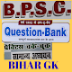 BPSC EXAM2018-19 Download on Windows