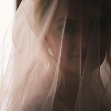 Wedding photographer Galina Pikhtovnikova (Pikhtovnikova). Photo of 08.08.2017