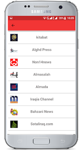 All Iraq Newspapers - náhled