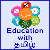 Education with Tamil