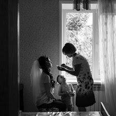 Wedding photographer Maks Kolganov (Tpuxe). Photo of 04.07.2014
