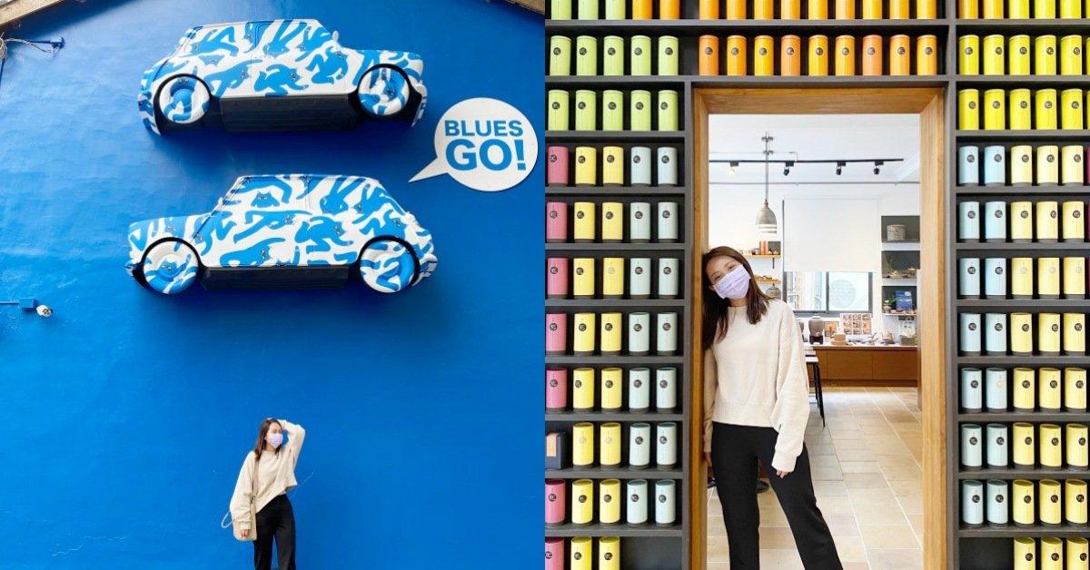 台南甜點推薦 2021  台南咖啡推薦 台南景點 藍晒圖文創