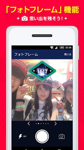 玩免費音樂APP|下載COUNTDOWN JAPAN 16/17 app不用錢|硬是要APP