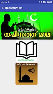 Nafeesath Mala - náhled