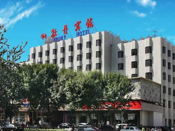 Beijing Peony Hotel
