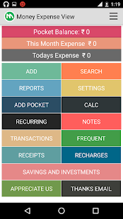 Money Expense View- screenshot thumbnail