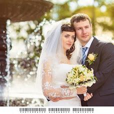 Wedding photographer Aleksandr Lovushkin (Vakidzashi). Photo of 12.11.2012